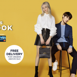[Lazada Singapore] Have you checked out this season's Taobao Collection?