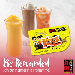 "[XIN WANG HONGKONG CAFE] Do you want to be rewarded for just eating, drinking and ""blowing water"" (吹水, Cantonese slang for ""chitchat"")with your buddies?"