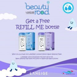 [Laneige] Get your very own Refill Me bottle when you purchase the LANEIGE Water Sleeping Mask Refill Me Edition.