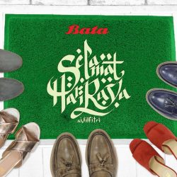 [Bata Shoe Singapore] Shopping for new shoes with your kids this Ramadan?