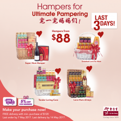 [Eu Yan Sang] Bought your Mother's Day gift yet?