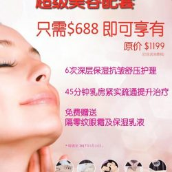 [Ma Kuang TCM Medical Centre] Time to celebrate Mother's Day!