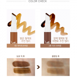 [NICE Cosmetics] HOLIKA HOLIKA wonder drawing Cushion Tok Tint BrowFREE TRIAL available @ NICE !