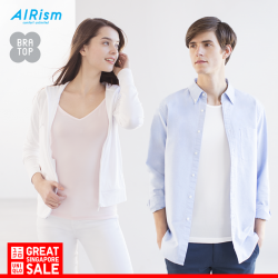 [Uniqlo Singapore] This GSS, stock up on summer staples that help you stay stylish and cool in the heat.