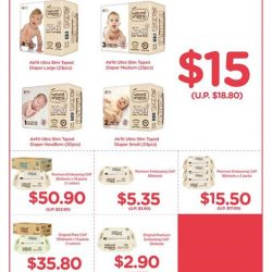 [Spring Maternity] The Great Singapore Sale has started at Bove!