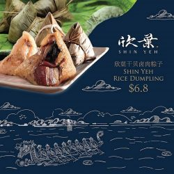 [Tung Lok Seafood] Dragon Boat Festival aka 端午节  ~ To commemorate the exceptional poet and minister, Qu Yuan, TungLok honours this