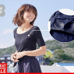 [Uniqlo Singapore] Shop UNIQLO'S GSS for great savings on every women's fashion staple.