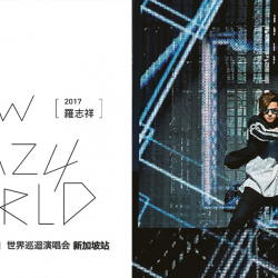 [Singtel] Singtel Mobile customers enjoy 5% OFF while ST-UOB Cardholders get 10% OFF tickets to Show Luo's CRAZY WORLD