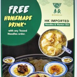 [Mak's Noodle] Happy Mid Week, we are pleased to announce that FREE homemade drink will be given with any purchase of Mak'