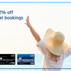 [Citibank ATM] Planning for a break?