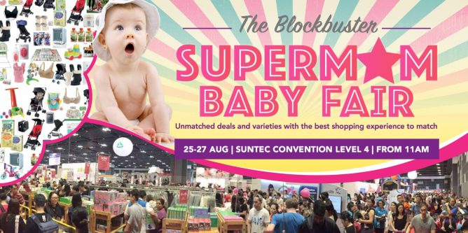 Suntec Convention Centre: SuperMom Baby Fair 2017