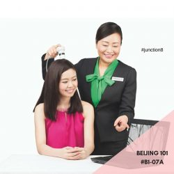[Junction 8] Work towards those luscious locks you've always wanted at Beijing 101 (B1-07A), where professionals help with any of