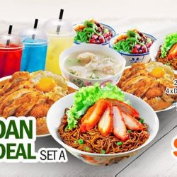 [Encik Tan] Encik Tan's Ramadan Family Deal is exclusively for this fasting month.