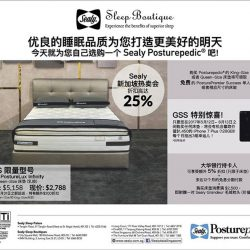 [Sealy Singapore] Enjoy up to 25% savings for this GSS!