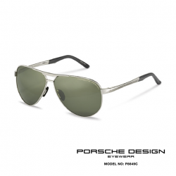 [Trendy Eyes] Win $50 Robinsons voucher with every purchase of Porsche Design Eyewear.