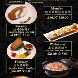 [Dragon Bowl] Dragon Bowl Aperia Weekday Dinner Promotion!