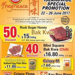 [Fragrance Bak Kwa] Enjoy the long weekend Special Offer NOW 😋Limited-time offer on our Rock Sugar Honey Bak Kwa, enjoy 50% off