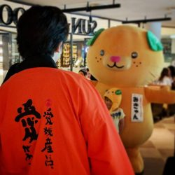 [Sun with Moon Japanese Dining & Café] Mican is making its rounds now!