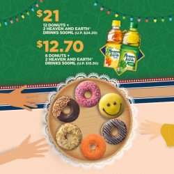 [Dunkin' Donuts Singapore] End your Ramadan meal on a sweet note with these special deals!