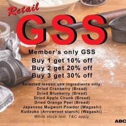 [ABC Cooking Studio] Retail GSS Promotion.