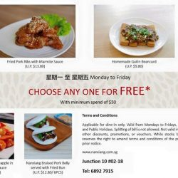 [Nan Xiang] CHOOSE ANY ONE FOR FREE*免费 With minimum spend of $50Fried Pork Ribs with Blended Marmite Sauce、Homemade Guilin Beancurd、
