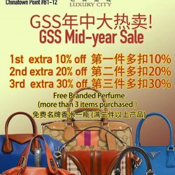 [Luxury City] Great Singapore Sales (GSS) Start .