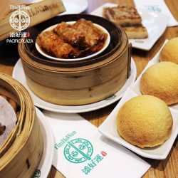 [Tim Ho Wan] Be a @shopfareast member to enjoy exclusive member privileges!