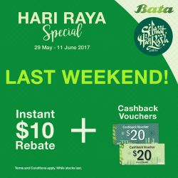 [Bata Shoe Singapore] It's the LAST WEEKEND to enjoy 100% Rebate on your favourite shoes!
