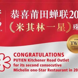 [Putien] We are extremely humbled and grateful to be awarded a one Michelin star for the second consecutive year.