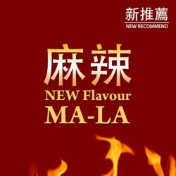 "[HONG KONG WONTON NOODLE] More MALA (麻辣) choices to offer - Come, check out and try our NEW MALA MENU tomorrow and experience the ""shiok"" sizzling"