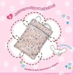 "[Sanrio Gift Gate] Thank you to everybody who have participated in our ""Guess the free gift"" contest!"