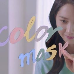 [Innisfree Singapore] Are you ready to start MultiMasking like how Yoona does it?