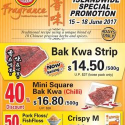 [Fragrance Bak Kwa] Enjoy Our Weekend Special Offer NOW!