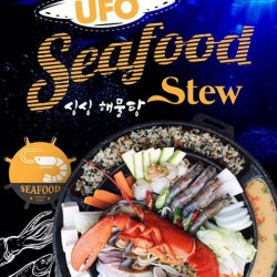 [CHICKEN UP] Feel free to enjoy your favourite seafood in this classic but innovative stew, as we proudly introduce- the new UFO