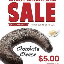 [Duke Bakery] Great Singapore Sale @ CityLink outlet https://www.