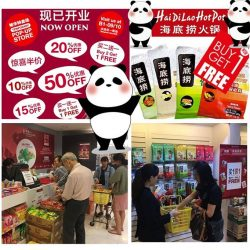 [Yue Hwa] Where you can DIY your own Hai Di Lao steamboat and it's Buy 1 Get 1 Free Now!