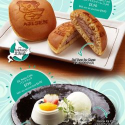 [Ajisen Ramen Dining] Our new outlet Ajisen Den at Plaza Singapura 04-64 will start operating today (21June) from 6pm.