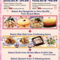 "[YOMENYA GOEMON] Now introducing the new ""Family Set"" promotion."