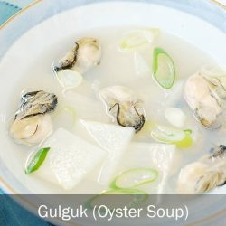 [THE SEAFOOD MARKET PLACE BY SONG FISH] Gulguk (Oyster Soup)Oysters (gul, 굴) are widely used in Korean cuisine.