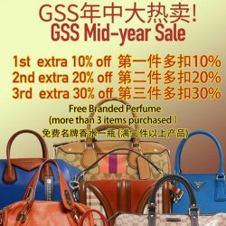 [Luxury City] GSS mid-year sale starts, extra discount and free perfumes give away.