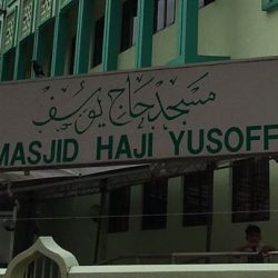 [Phiten Shop] Masjid Haji Yusoff mosque is the place of worship for Muslims in Serangoon and Hougang area.