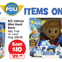 [Babies'R'Us] All Robocar Poli items are on sale from the 23 (Fri) to 26 (Mon) Jun 17.