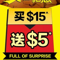 [JAPAN HOME Singapore] Get a FREE $5 gift voucher with a minimum $15 nett spend.