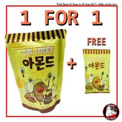 [Choco Express] MID-YEAR SPECIALBUY 1 Honey Butter Almond 180g + GET 1 Smaller pack 30g FREEGiveaway is while stocks last.