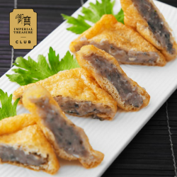 [Treasures - by Imperial Treasure] ITrecommends Steamboat GreatWorldCity IONOrchard Dried Beancurd Stuffed with Fish Paste - One of Imperial Treasure Steamboat's signature handmade items.