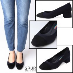 [SPUR] Featured sale of the day: Navy Colourblock low-heel pumps.