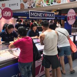 [MONEYMAX] MoneyMax is at Hougang Mall Level 1 Atrium!