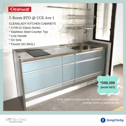 [Song-Cho] BTO | MADE IN JAPAN CLEANUP KITCHEN CABINET All our kitchen projects are customised based on our customers' needs.