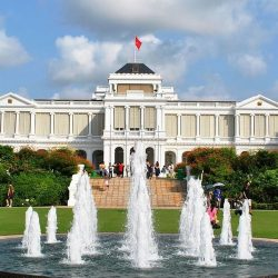 Istana: Open House on 30 July 2017 for National Day
