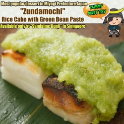 "[Sandaime Bunji] Have you tried ""Zundamochi"" yet?"